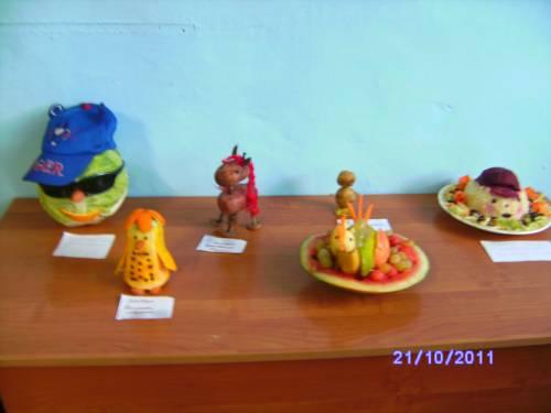 Поделки из овощей золотая осень 2011