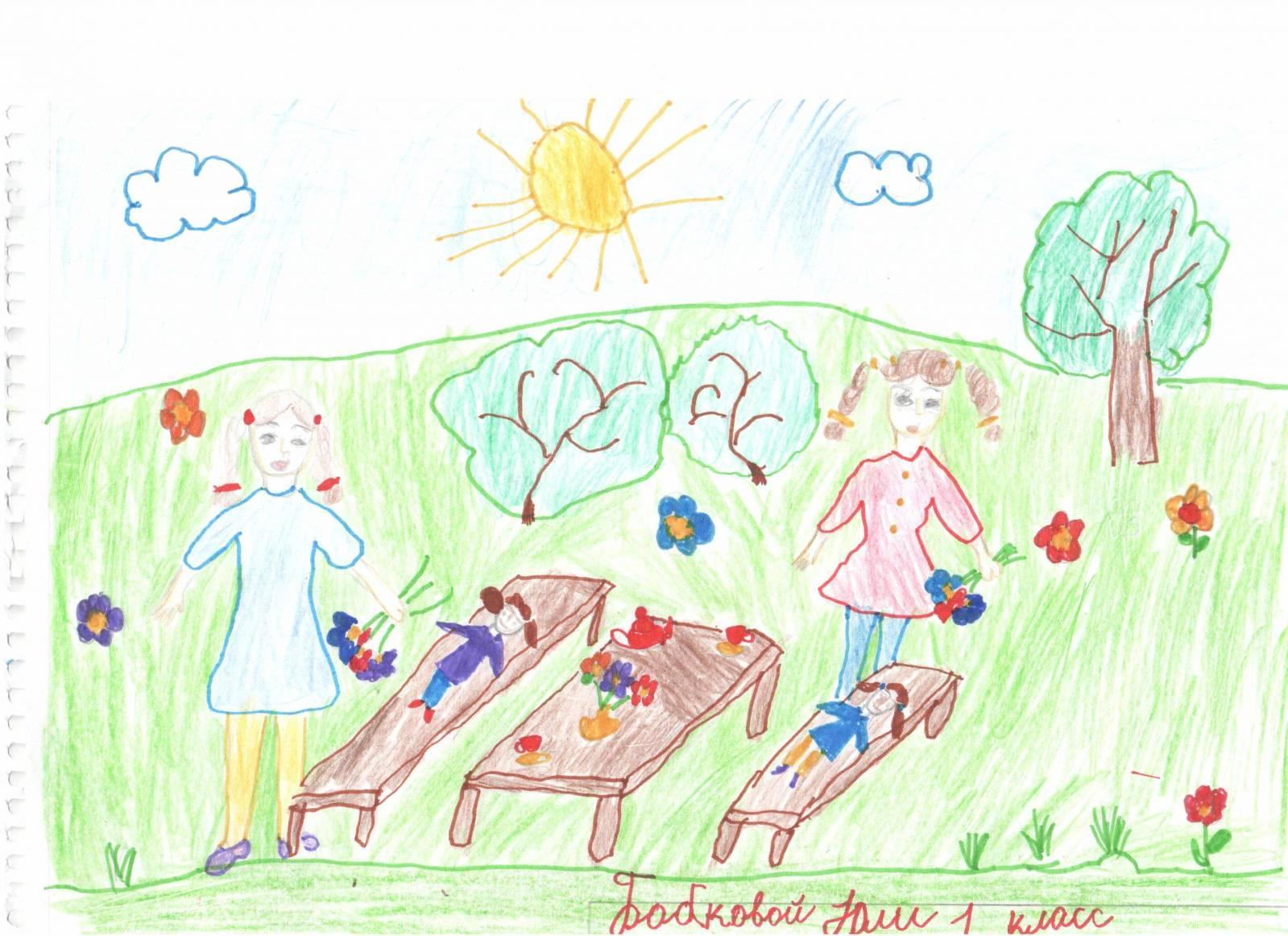 рисунки на тему сад: